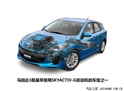 马自达 马自达(进口) 马自达3(进口) 2012款 基本型
