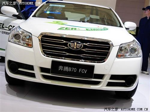 奔腾 一汽奔腾 奔腾B70 2011款 FCV电动版