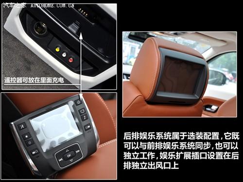 路虎 路虎 极光 2012款 2.0T 5门耀致版