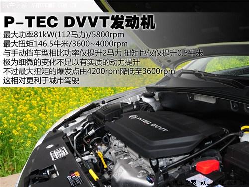 宝骏 上汽通用五菱 宝骏630 2012款 1.5L 自动精英型
