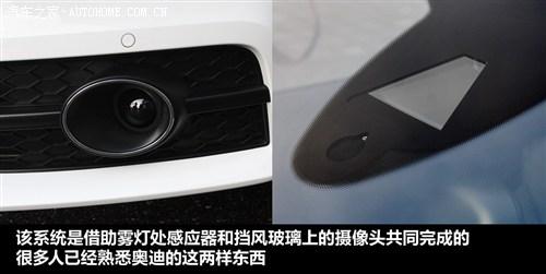 奥迪 奥迪(进口) 奥迪A7 2012款 3.0TFSI quattro豪华型
