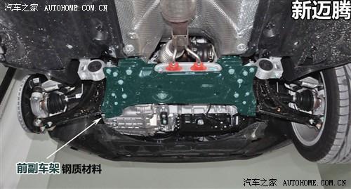 帕萨特汽车结构图