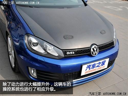 汽车之家 一汽-大众 高尔夫 2011款 2.0TSI GTI