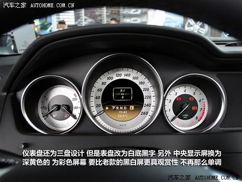 奔驰c200中控按钮图解