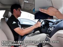 起亚 东风悦达起亚 起亚K2 2011款 1.4 TOP AT