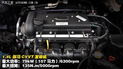 汽车之家 东风悦达起亚 起亚k2 2011款 1.4 at基本型