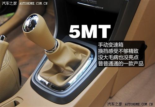 汽车之家 奇瑞汽车 瑞虎 2011款 精英版1.6 MT DVVT