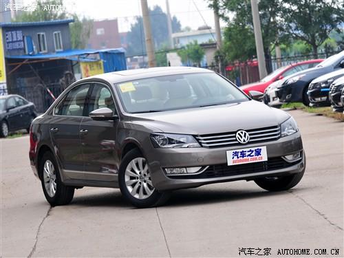 汽车之家 上海大众 帕萨特 2011款 1.4TSI DSG基本型