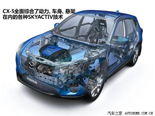马自达 马自达(进口) 马自达CX-5 2013款 基本型