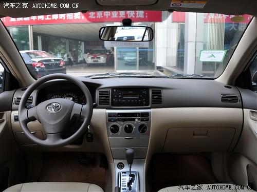 丰田 一汽丰田 花冠 2011款 1.6L 自动豪华版