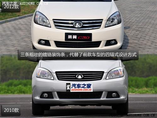 长城 长城汽车 长城C30 2012款 1.5 手动豪华型