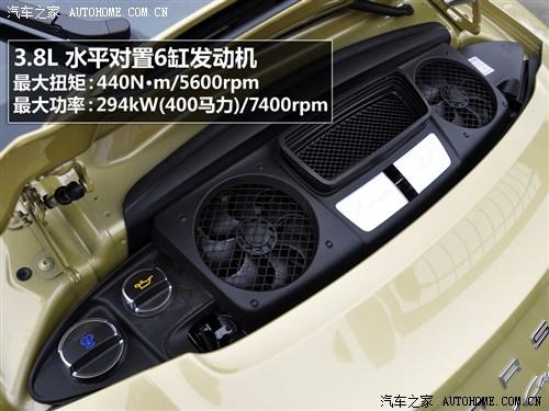【图】保时捷9112019款发动机_扭距_功率_汽车之家