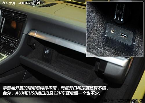 【图】保时捷9112019款方向盘_内饰方向盘_汽车之家