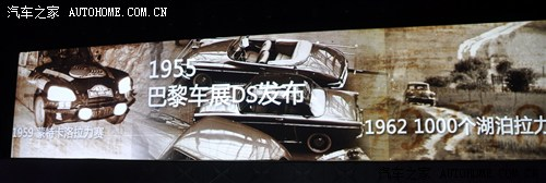 DS 雪铁龙(进口) DS5 2012款 1.6T 尊享版