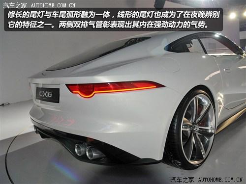 捷豹 捷豹 捷豹c-x16 2011款 concept