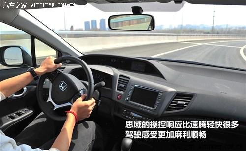 汽车之家 东风本田 思域 2012款 1.8 VTi自动豪华导航版