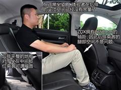 讴歌 讴歌 讴歌ZDX 2012款 3.7 标准版