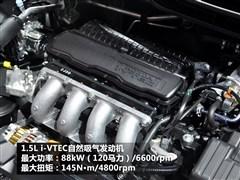 本田 广汽本田 锋范 2012款 1.5L 精英品致款AT