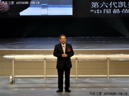 丰田 广汽丰田 凯美瑞 2012款 2.5Q G-book 旗舰版