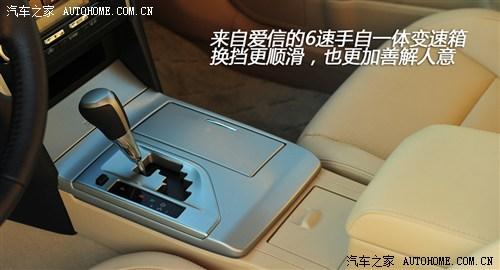 丰田 广汽丰田 凯美瑞 2012款 2.5s 骏瑞版