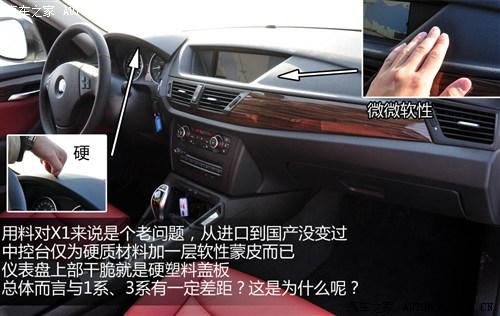 【图】宝马x12019款方向盘_内饰方向盘_汽车之家