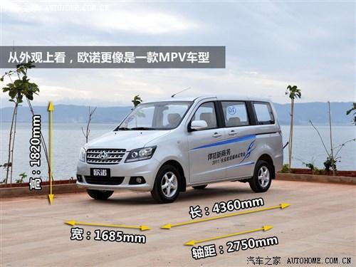 长安 长安汽车 欧诺 2012款 基本型