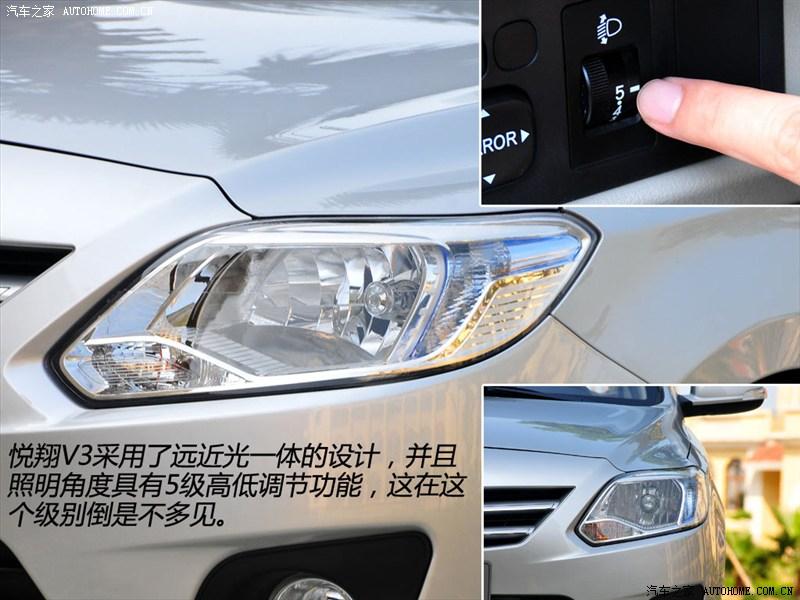 长安 悦翔v3 2012款 1.3手动豪华型 图解 _长安 悦翔v3 2012款 1.
