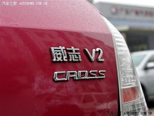 一汽 天津一汽 威志v2 2012款 cross 1.3mt豪华型 -23