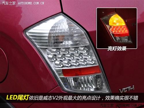 一汽 天津一汽 威志v2 2012款 cross 1.3mt豪华型 -8