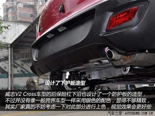 一汽 天津一汽 威志v2 2012款 cross 1.3mt豪华型 -11