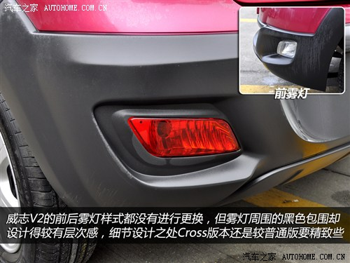 一汽 天津一汽 威志v2 2012款 cross 1.3mt豪华型 -10