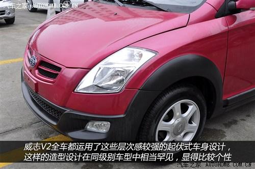 一汽 天津一汽 威志v2 2012款 cross 1.3mt豪华型 -7