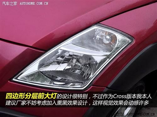 一汽 天津一汽 威志v2 2012款 cross 1.3mt豪华型 -6