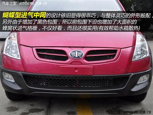 一汽 天津一汽 威志v2 2012款 cross 1.3mt豪华型 -5