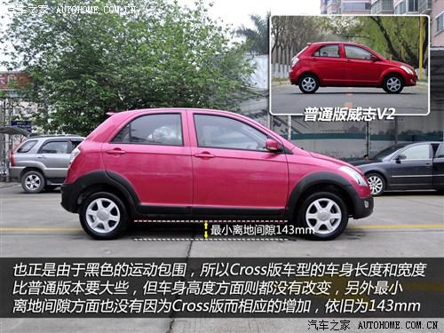 一汽 天津一汽 威志v2 2012款 cross 1.3mt豪华型 -4
