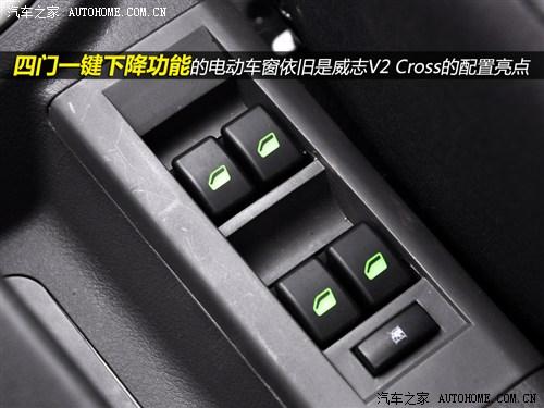 一汽 天津一汽 威志v2 2012款 cross 1.3mt豪华型 -16