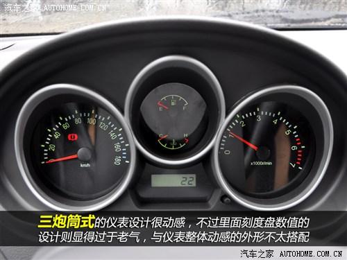 一汽 天津一汽 威志v2 2012款 cross 1.3mt豪华型 -15