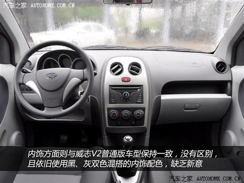 一汽 天津一汽 威志v2 2012款 cross 1.3mt豪华型 -14
