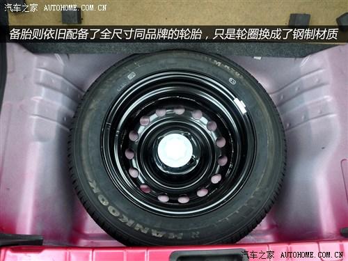 一汽 天津一汽 威志v2 2012款 cross 1.3mt豪华型 -13