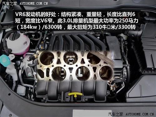 这款发动机曾经用在进口迈腾3