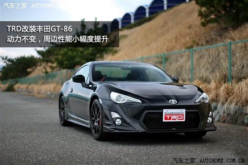 ��֮�� ����(���) ����GT-86 2013�� ����