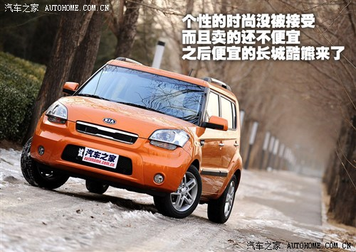 起亚 东风悦达起亚 秀尔 2012款 1.6 MT GL
