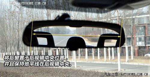 汽车之家 jeep吉普 指南者 2012款 2.4 豪华导航版