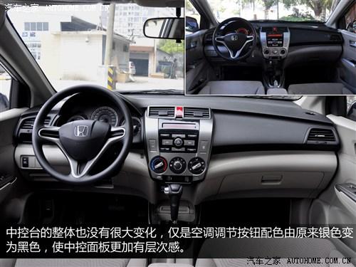 本田 广汽本田 锋范 2012款 1.5l 舒适版at