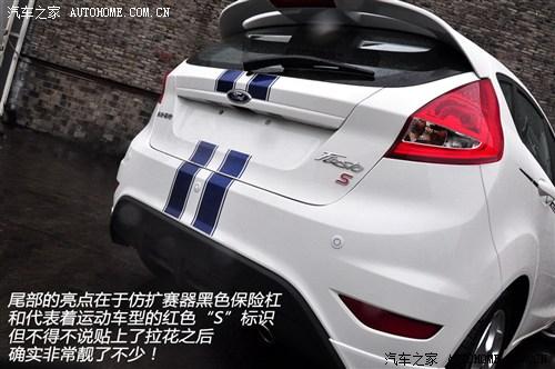 福特 长安福特 嘉年华 2012款 两厢 1.5 svp限量版