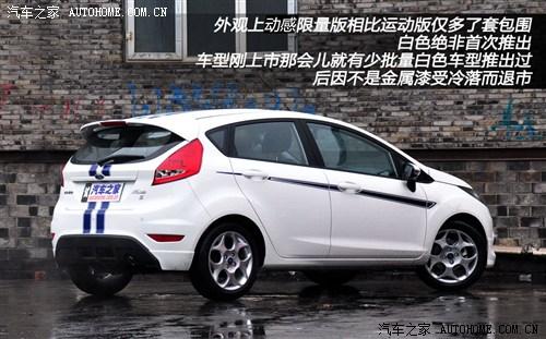 福特 长安福特 嘉年华 2012款 两厢 1.5 at动感限量版