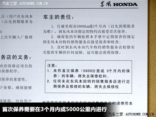 ���� ���籾�� ����CR-V 2012�� 2.4���������