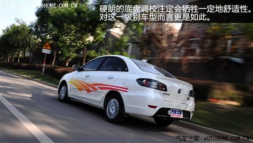 变速箱 悦翔 长安汽车 汽车之家 -长安汽车 悦翔高清图片