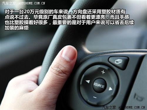 【图】本田cr-v2013款方向盘_内饰方向盘_汽车之家