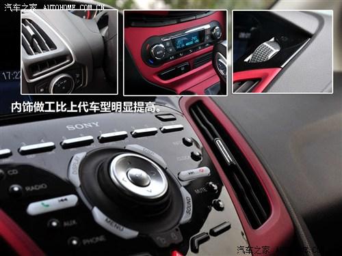 福特 长安福特 福克斯 2012款 两厢2.0 AT豪华运动型